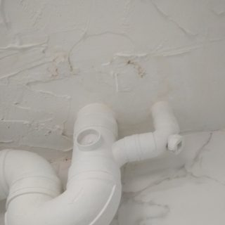 PU Injection Treatment Bathroom Ceiling Waterproofing Singapore HDB Tampines