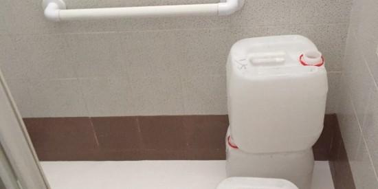 Master-Bathroom-Waterproofing-Landed-Onan-Road-5