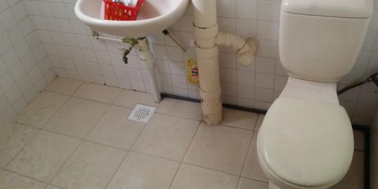 Master-Toilet-waterproofing-Singapore-Condo-Neptune-Court-Marine Vista-1_wm